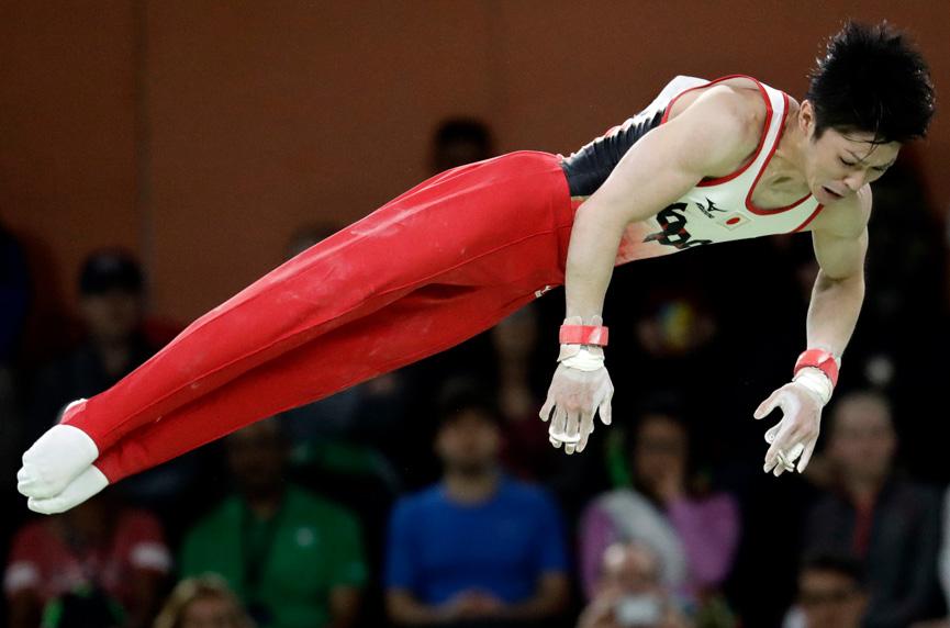 Kohei Uchimura barra horizontal Rio 2016