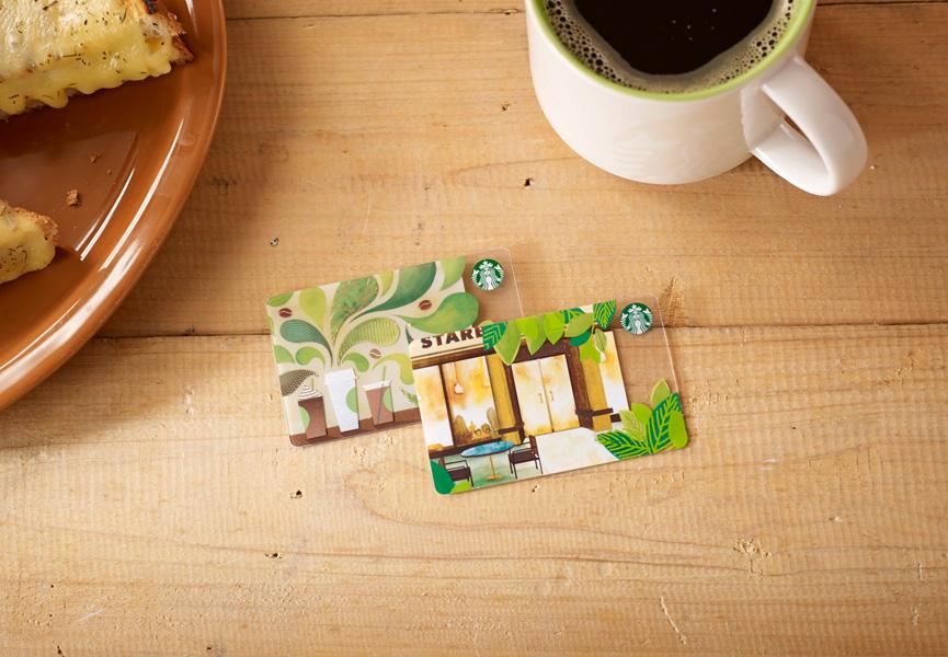 Cartão fidelidade Starbucks Card