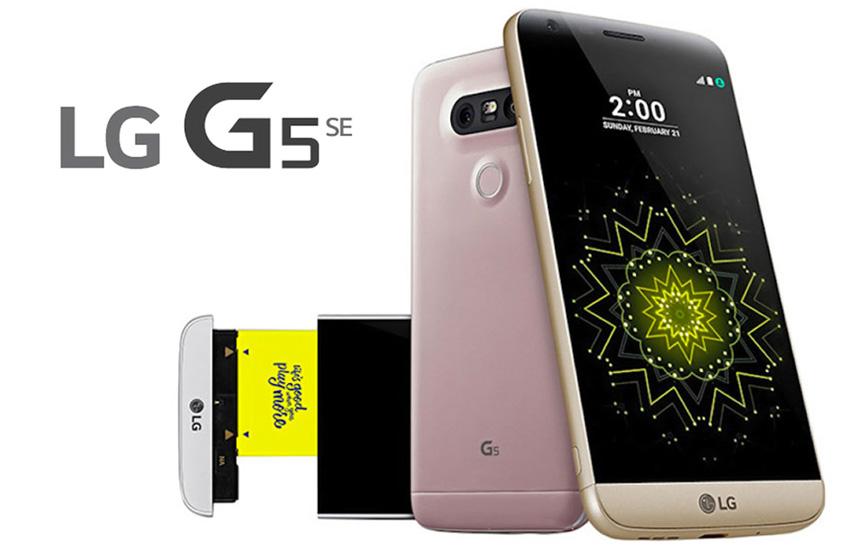 LG S5SE